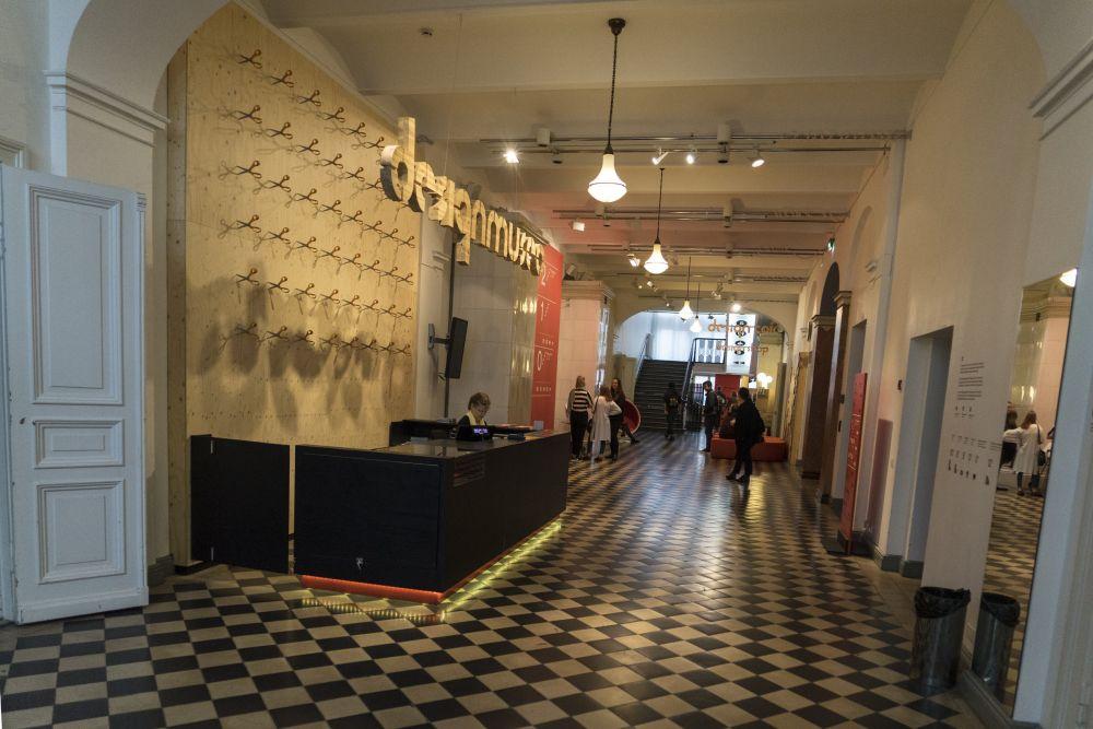 005 Design Museum Helsinki